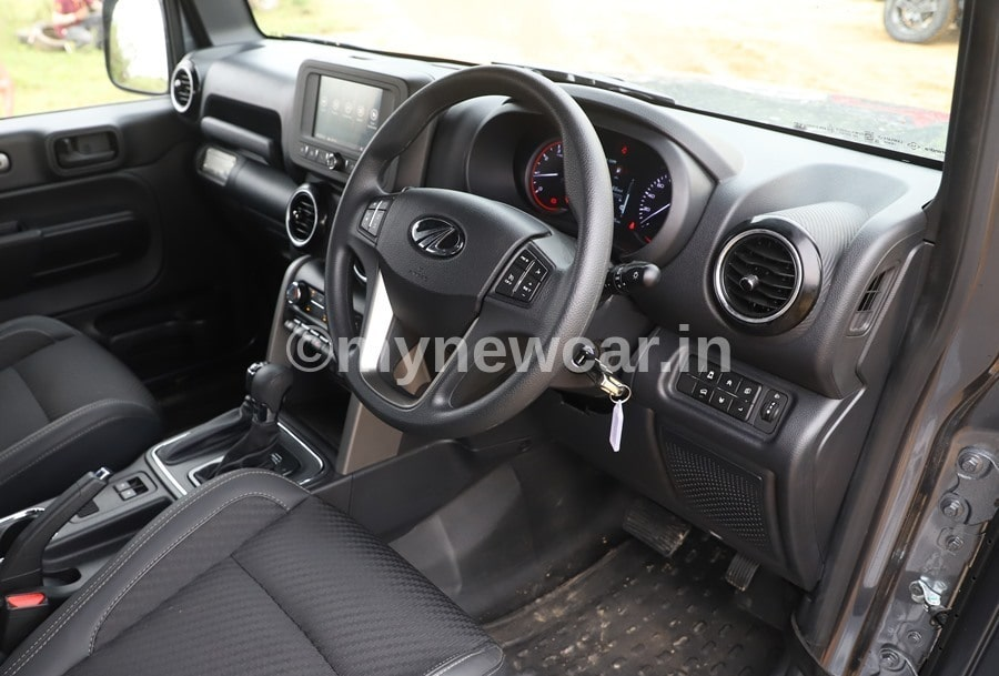 new thar 2020 interior image
