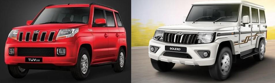 mahindra bolero power plus tuv300 design comparison