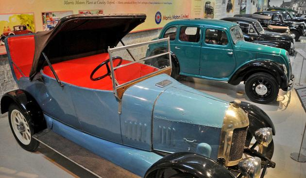 Car museum opened in Coimbatore