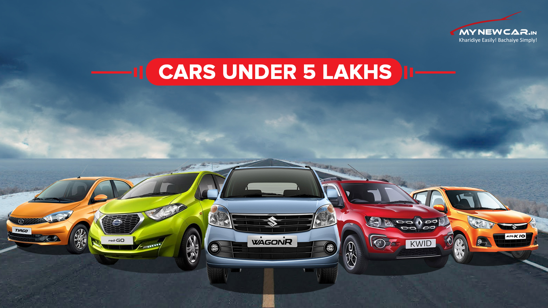 Cars Under 5 Lakhs: I Wish I Knew This Before Buying A New Car