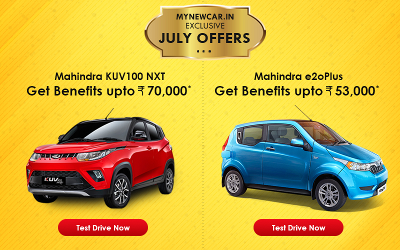 July Offers at MYNEWCAR.IN