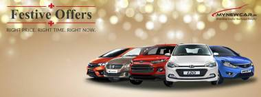 Mynewcar.in offers special discounts to ramp up sales – Economic Times