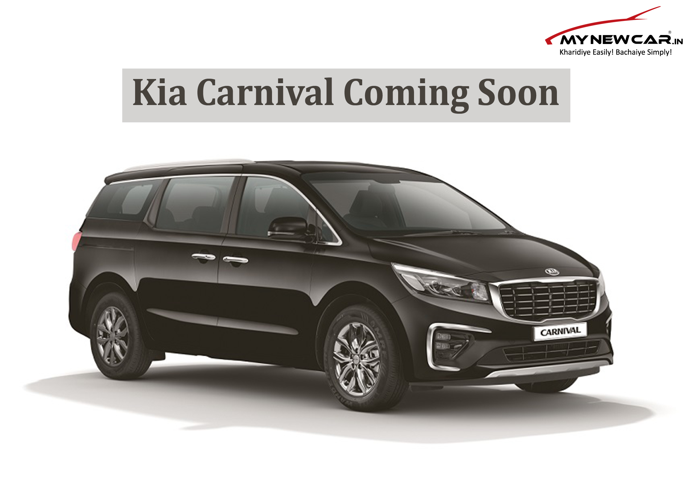 Kia Carnival Launching Soon : Engine, Trims and Seating Options