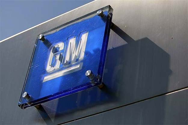 General Motors to Invest $5 Billion to Develop New Car Family